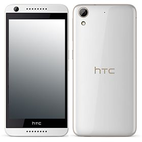 Picture of HTC Desire 626 168GB (White)