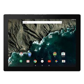 "Picture of Google Pixel C 32GB 10.2"" inch Wi-Fi Tablet (Silver)"