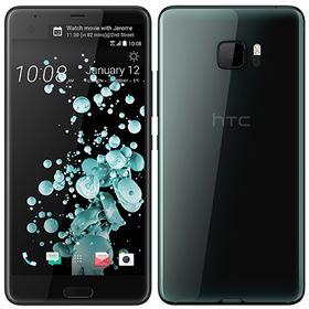 Picture of HTC U Ultra 64GB (Brilliant Black)