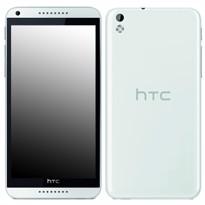 Picture of HTC Desire 816 8GB (White)
