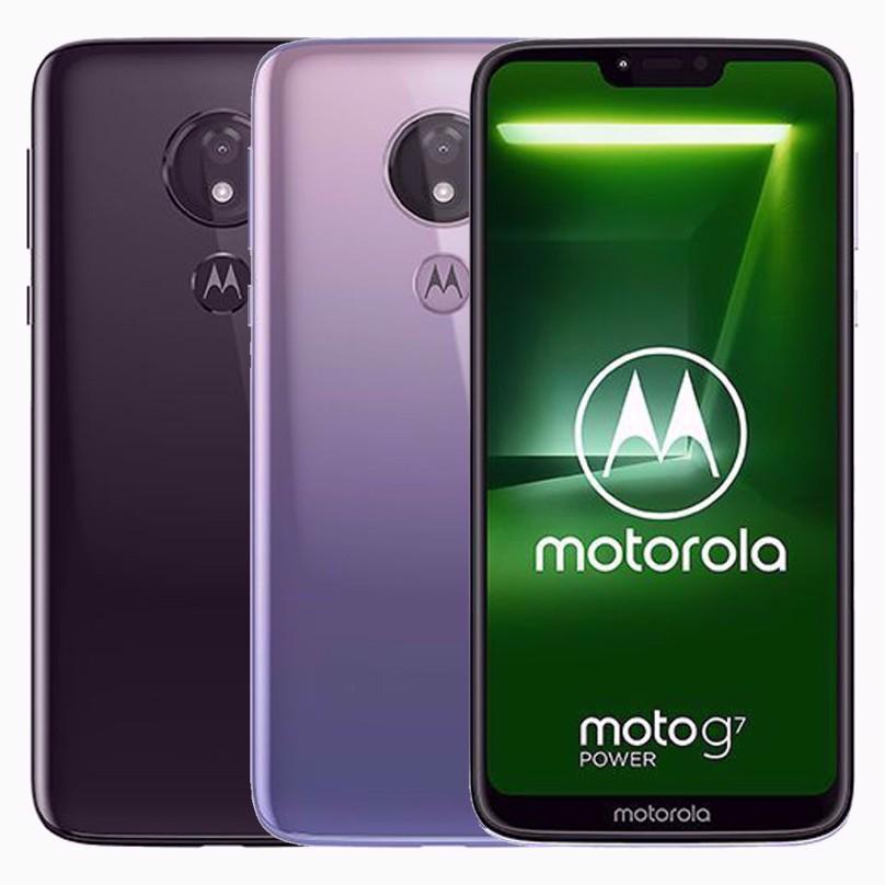 Picture of Motorola Moto G7 Power