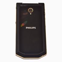 Picture of Philips W8568 Xenium